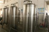 음료 기업을%s 새로운 디자인 급수 여과기 처리 장비