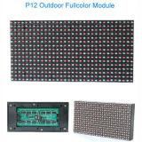P12 esterni impermeabilizzano il modulo della visualizzazione di LED di colore completo del TUFFO