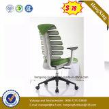 Cadeira executiva ergonómica da cor branca (HX-AC0993)