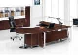 金属の謙虚さのパネルの木の最高幹部のオフィス表か机(NS-ND0748)