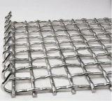 Сетка волнистой проволки для минирование