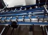 منفصلة [موتور كنترول] أربعة ستّة ركب يطوي [غلوينغ] آلة لأنّ يغضّن صندوق ([غك-1200/1450بكس])