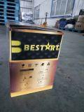공장 Direcet 인기 상품 94r 12V85ah Bci 작풍 튼튼한 글로벌 자동차 배터리