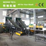 línea que se lava planta del animal doméstico 300-3000kg/h de reciclaje