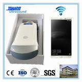 高品質の携帯用超音波の診断装置
