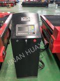 최신 판매 1530 테이블 유형 CNC 플라스마 절단 도구
