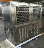 Élément moyen hermétique R410 4pes-15y de condensateur de basse température