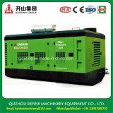 Compressor de ar do parafuso do estágio de Kaishan KSZJ-23/23 dois para a perfuração do poço de água