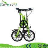 단 하나 속도 접히는 자전거 소형 소형 자전거