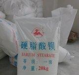 Pharmazeutisches Grad-Barium-Stearat, Superfine spezielle Kategorie