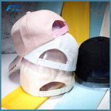 Form-normale Stickerei-Baumwollbaseballmütze