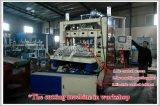機械生産ラインを形作るフルオートの真空