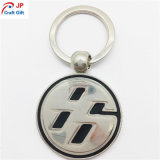 カスタムフットボールの形の金属Keychain