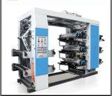 Rodillo del papel de tejido para rodar la impresora a base de agua de tinta (DC-YT)