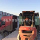 China perforeerde de Opgeschorte Raad van het Gips, Gipsplaat, Drywall Plafond