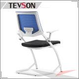 메시 뒤와 연약한 시트를 가진 다채로운 사무실 회의 의자