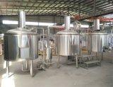よい最もよい品質ビール醸造システムビールビール醸造所装置を磨く