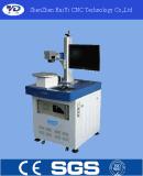 L'extrémité machine de marquage au laser pompé (EP 20W)