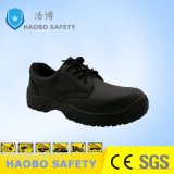 Защитить ноги Совет по промышленному обувь