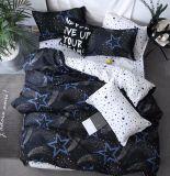 熱い販売のディスパースプリント寝具の羽毛布団カバー