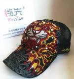 Дешевая крышка Knit, Beanie, печатание, вышивая крышка резвится крышка способа города шлема водителя грузовика бейсбольной кепки крышки отдыха крышки
