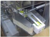 Kleiner flacher Medizin-Beutel-automatische Karton-Kasten-Verpackungsmaschine
