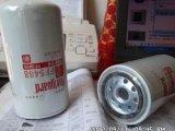 Het Element van de Filter van de Brandstof van Me034678 FF5197 Mitsubishi, de Filter van de Brandstof Hengst FF5052 FF5488