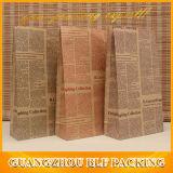 Дешевые переработки коричневый крафт-бумажные мешки (BLF-PB054)