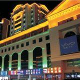 LED-Media-Fassade-Beleuchtung-Wand-Unterlegscheibe (H-356-S18-RGB)