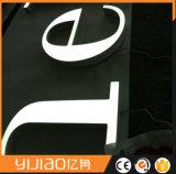 회사 로고 표시와 이름