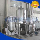 単一効果のコンセントレイタ(蒸化器)の中国の製造者