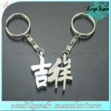 Couple de conception OEM pour métal trousseau de caractères chinois pour l'amour