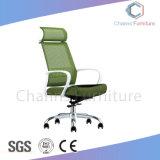 高の緑色のオフィス用家具の背部網のオフィスの椅子(CAS-EC1863)