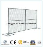 Временно панель загородки звена цепи 8 x 12 футов