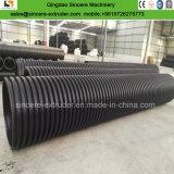 Ligne de production de tuyaux de drainage en PEHD avec nervure intérieure en spirale renforcée
