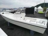 Fibra de vidrio de 7.8m Panga barco de pesca con motor fuera de borda a la venta