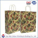 Custom бумажный мешок печать с вами собственной конструкции