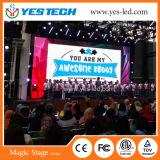 경쟁적인 풀 컬러 실내 LED 상업 광고 전시
