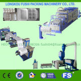 食糧容器の生産ラインを取り除きなさい