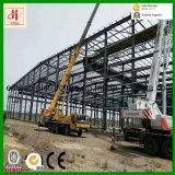 Полуфабрикат Godown стальной структуры к Африке