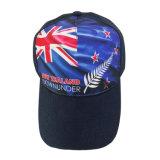 Chapéu do camionista com impressão 002 do Sublimation