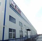Прочный и низкая стоимость Сборные стальные конструкции здания на заводе
