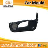 注入Car Bumper MouldおよびAuto Parts Mould