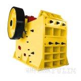 Hohe Kapazität Jc Kiefer-Zerkleinerungsmaschine, Steinzerkleinerungsmaschine
