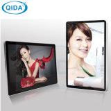 질 전시 잘 고정된 자유로운 서 있는 디지털 Signage를 광고하는 10 인치에서 98 인치 실내 LCD LED 역광선