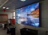 Samsung LCD 55 pulgadas de pantalla de pared de vídeo frontal de 3,5 mm de empalme