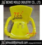 OEMによってカスタマイズされる注入のプラスチック椅子のシート型