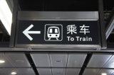 Metro aeropuerto los lugares públicos LED de señal de salida de emergencia de seguridad