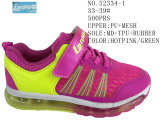 Trois couleurs de grands enfants Sneaker Shoes