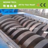 O eixo duplo de alta qualidade máquina triturador de plástico